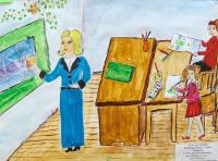 Children of Ukraine.Children's Drawings