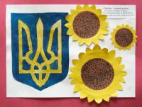 Ukraine - a country rich.Children's Drawings