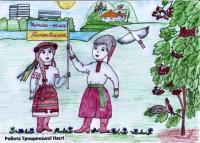 Ukraine is our homeland.Сhildren's drawings
