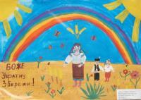 God forbid Ukraine.Children's Drawings