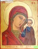 Kazan Icon of the Virgin