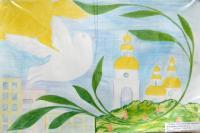 Independence Day Ukraine
