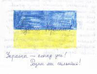 United Ukraine