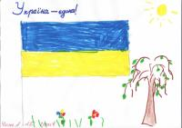 Ukraine - the only one!