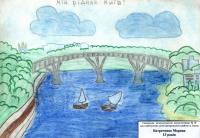 Bridge.Children's Drawings