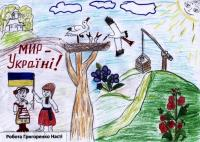 Ukraine-peace.Сhildren's drawings
