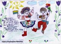 Ukraine.Children's Drawings