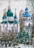 Vydubychi monastery