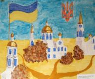 Flag of Ukraine and Kyiv native.Children's Drawings