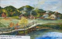 Home village.Children's Drawings