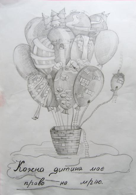The Right To Dream Author Drawing