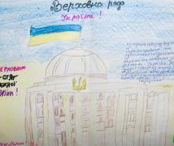 Verkhovna Rada.Children's Drawings