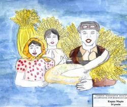 Rural family.Children's Drawings