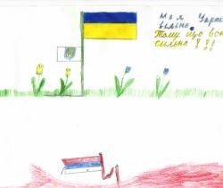 My free Ukraine, because it is strong