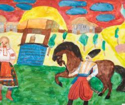 Ukrainian antiquity