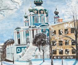 Christmas Andreevskom